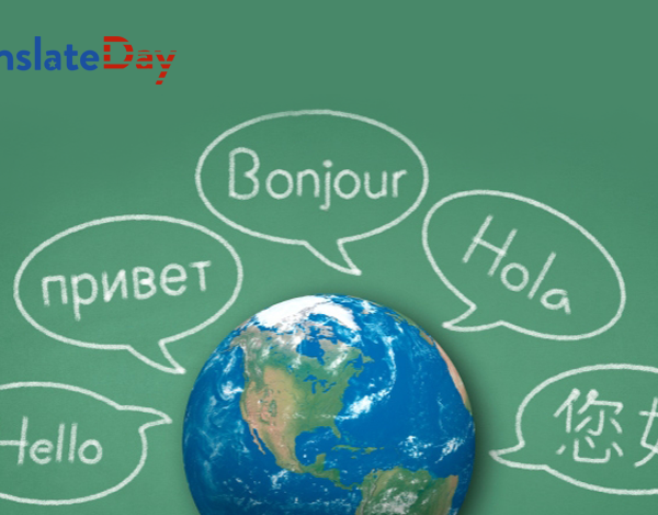 Dealing with Translation Feedback
